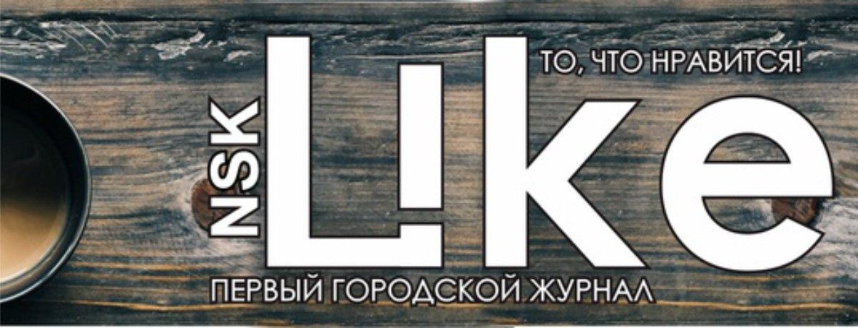 городской журнал Новокуйбышевск