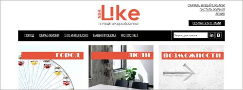 Информационно-поисковый портал города Новокуйбышевск – «Like-nsk»