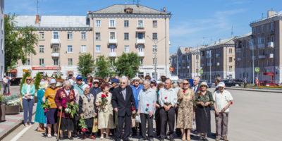 Траурная церемония в День памяти и скорби