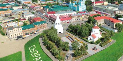 Сызрани присвоили почётное звание «Город трудовой и боевой славы»