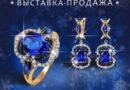 В Самаре открылась выставка «Самарская жемчужина»