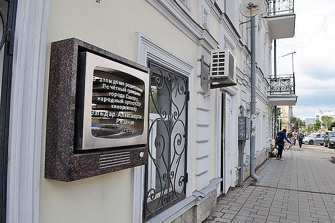 В музее Эльдара Рязанова подготовили новогоднюю программу