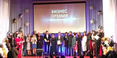 В Новокуйбышевске впервые состоялась премия «Бизнес-Успех»