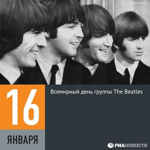 Всемирный день «Битлз» в Самарской областной юношеской библиотеке