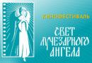 В «Амбаре» пройдет кинофестиваль: расписание бесплатных показов