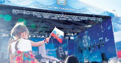 В Самаре в День России устроят грандиозный квест